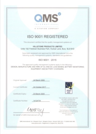 Hillstone ISO9001 certificate